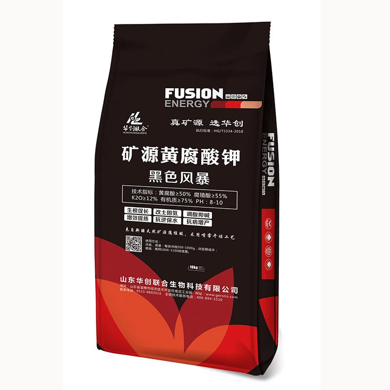 矿源黄腐酸钾10公斤